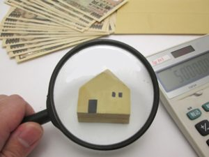 中古住宅の価格の秘密